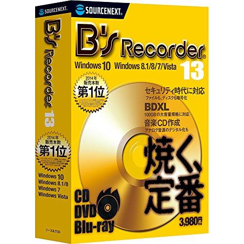 B's Recorder