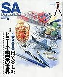 Scale Aviation 2018年 09 月号 [雑誌]
