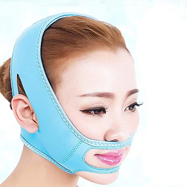 曇った周波数ワームVラインマスク、ネックマスクフェイスリフトVリフティングチンアップパッチダブルチンリデューサーネックリフト,Blue