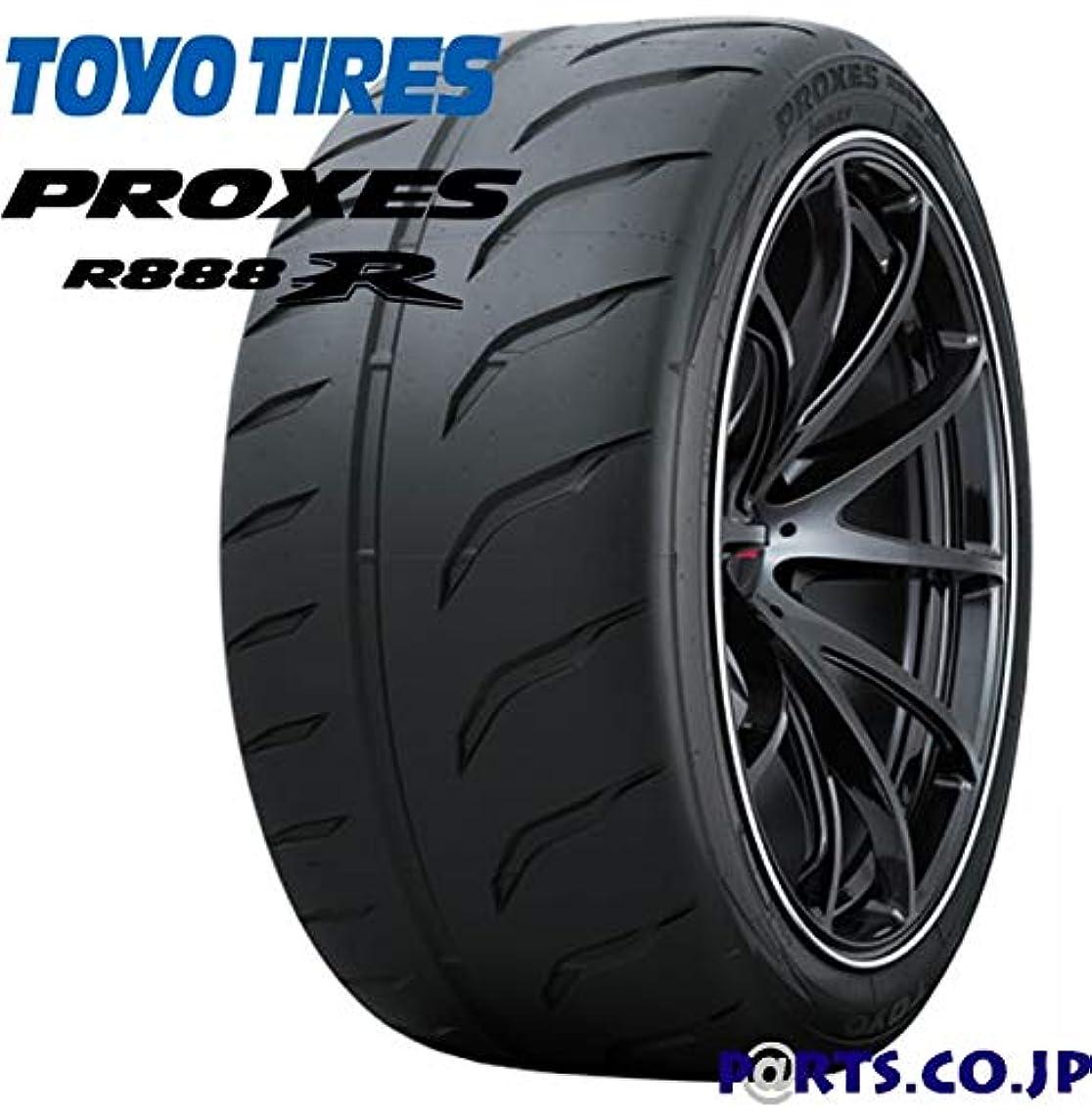 レベルマイルストーンレジデンスタイヤ PROXES R888R 205/45ZR17 88W TOYO トーヨー