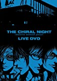 THE CHiRAL NIGHT -meets sweet pool- LIVE DVD 画像