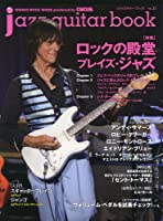 jazz guitar book[ジャズ・ギター・ブック] Vol.31 (シンコー・ミュージックMOOK)