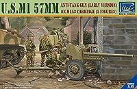 リッチモデル 1/35 米・57ミリ対戦車砲M1初期型+米砲兵5体 プラモデル