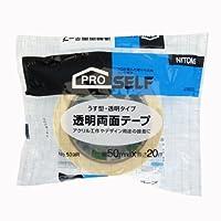 ニトムズ 透明両面テープ No.539R 50mm×20m J0850