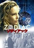 ゾディアック 十二宮の殺人[DVD]