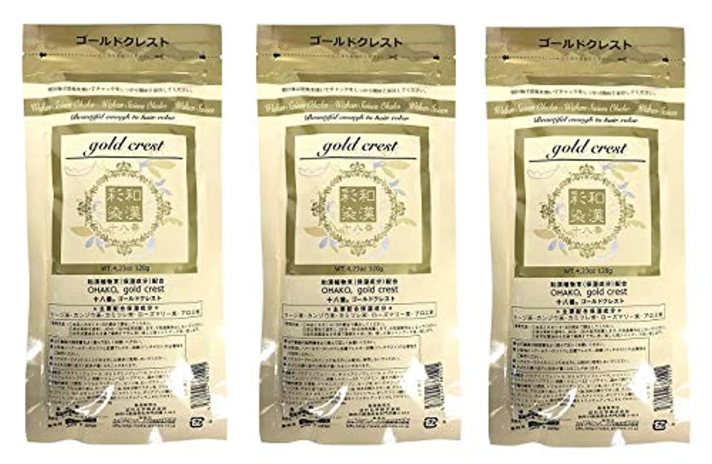 市場ロデオアスペクト【3個セット】グランデックス 和漢彩染 十八番 120g ゴールドクレスト