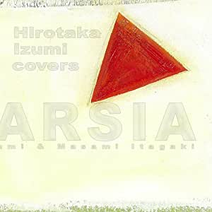 covers NOSTARSIA