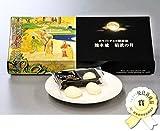 熊本城 昭君の月 9包入(18粒)×1箱 清正製菓 モンドセレクション銀賞 新感覚スイーツ ホワイトチョコの朝鮮飴