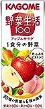 ★【タイムセール】カゴメ 野菜生活100 アップルサラダ 200ml×24本が1,685円!