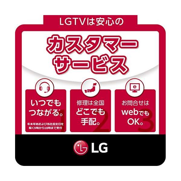 LG 55V型 4K 液晶テレビ HDR対応 ...の紹介画像2