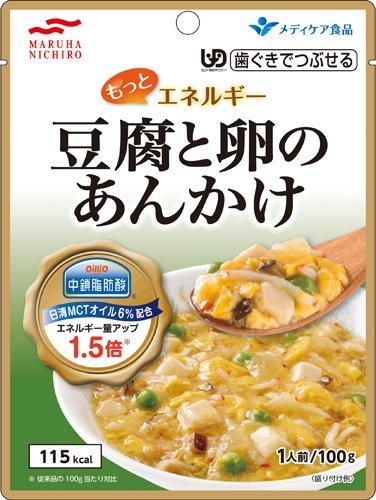 マルハニチロのもっとエネルギーシリーズ 豆腐と卵のあんかけ
