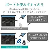 エレコム マウス Bluetooth 4.0対応 省電力(電池寿命:約1.3年) 5ボタン BlueLED ブラック M-BT20BBBK