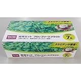 栽培セット スプラウトブロッコリー スプラウトブロッコリー