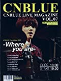 CNBLUE LIVE MAGAZINE Vol.7 [DVD]
