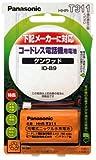 パナソニック 充電式ニッケル水素電池 コードレス電話機用 HHR-T311