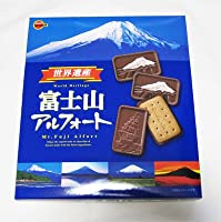 世界遺産「富士山アルフォート」16枚入