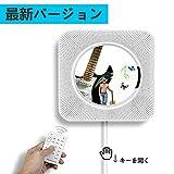 Best CD Bluetoothのプレーヤー - Alice Dream CDプレーヤー置き&掛け兼用USB読み取れMP3 Hi-Fi高品質スピーカー Bluetooth再生が可能/ FMラジオ機能 (白い) Review