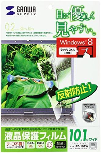 サンワサプライ 液晶保護フィルム 10.1型ワイドノートPC...