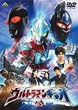 ウルトラマンギンガ 3[DVD]