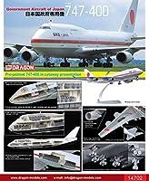 Dragon Models 1/144 Japan Government Aircraft 747-400 with Cutaway Views [並行輸入品]