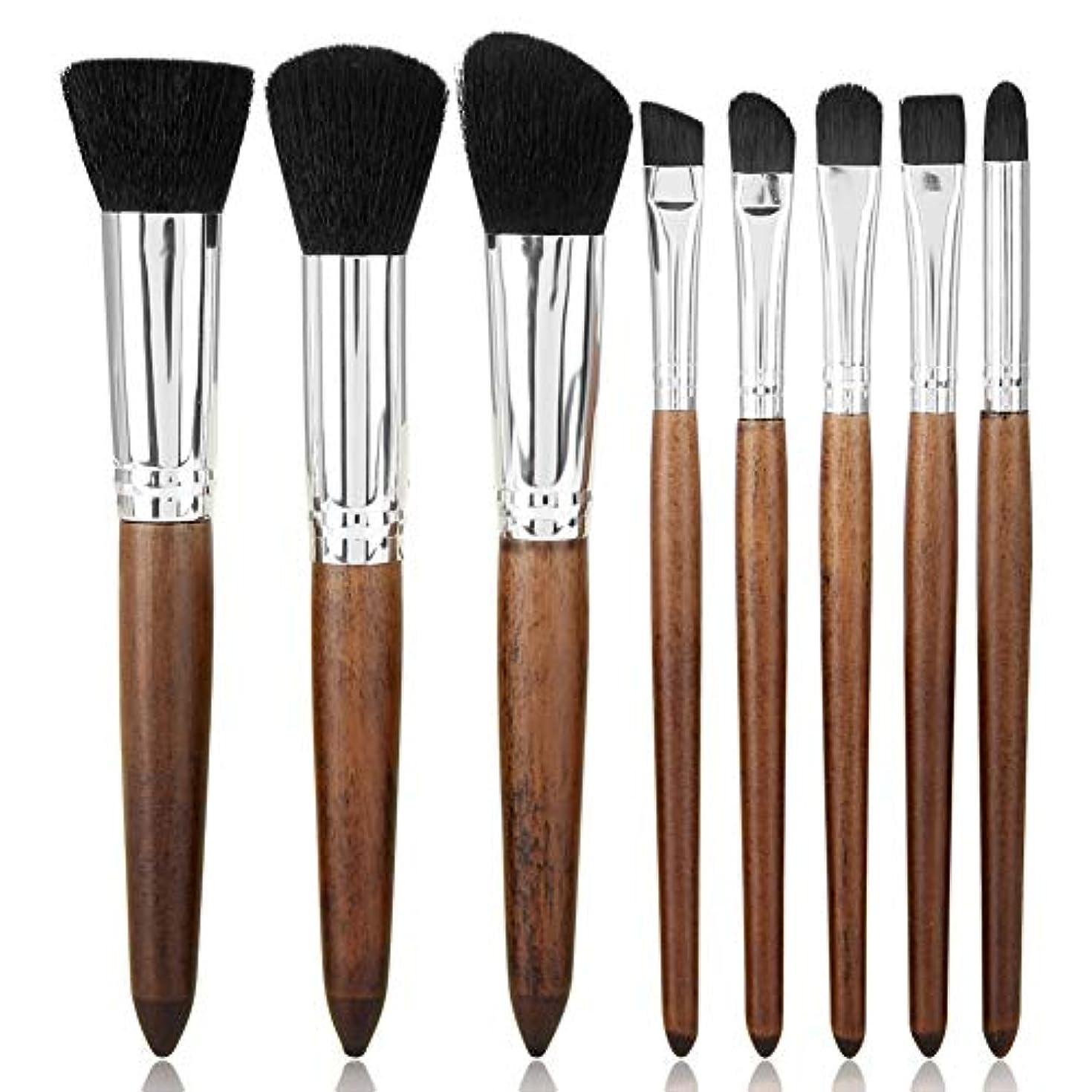 なくなる迷路カートンメイクブラシ 柔らかい 化粧筆 アイシャドウブラシ 粉飾用 修容ブラシセット 携帯用(ブラック#2)