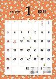 吉祥文様 2021年 カレンダー 壁掛け CL-628