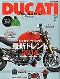 DUCATI Magazine (ドゥカティ マガジン) 2014年 02月号 [雑誌]