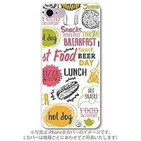 スマホ スマートフォン スマホハード型ケース GOOD FOOD 【2045_GOOD FOOD4|AQUOS ZETA SH-01H】