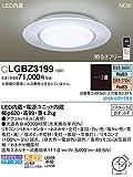 パナソニック(Panasonic) LEDシーリングライト AER PANEL LED 12畳用調色 LGBZ3199