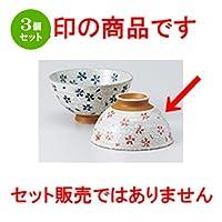 3個セット 粉雪桜赤中平 [ 11.5cm ]【 飯椀 】 【 料亭 和食器 飲食店 夫婦 かわいい 】
