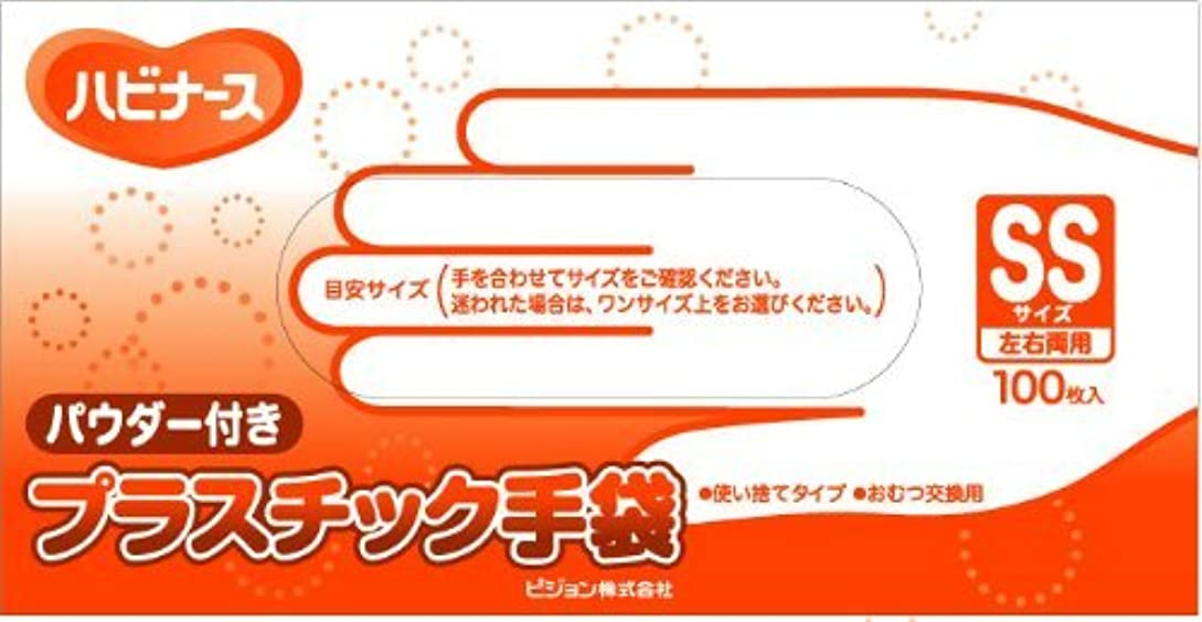 優しい競争候補者ハビナース プラスチック手袋 SSサイズ 100枚入 ?おまとめセット【6個】?