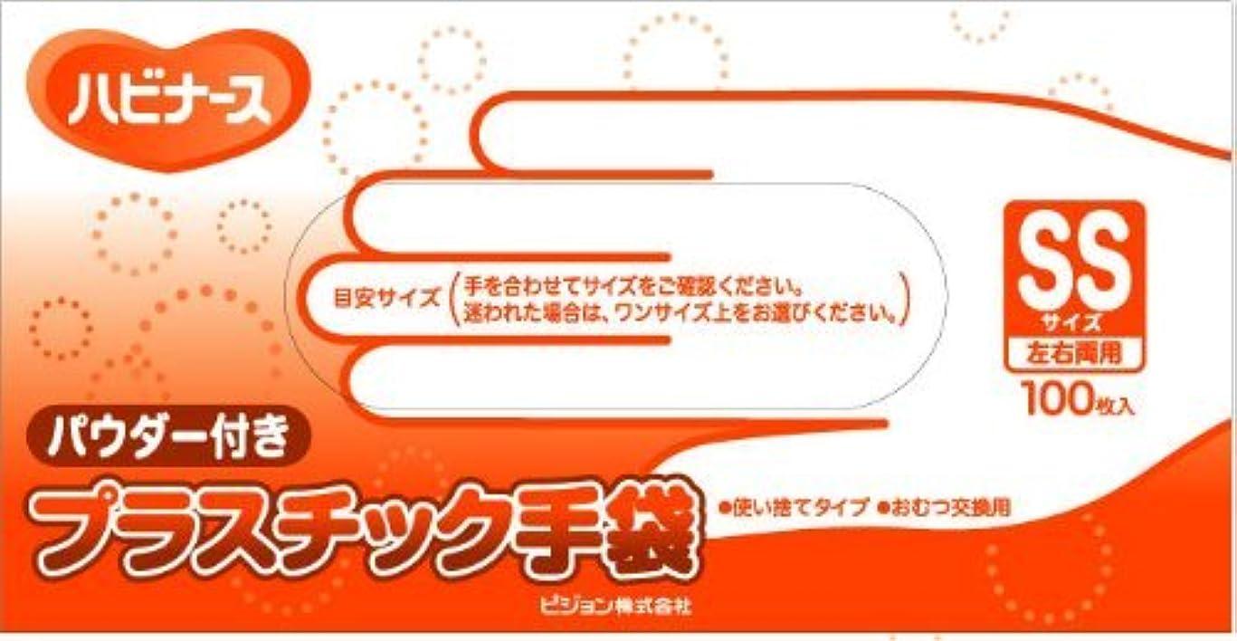 聖人松明叱るハビナース プラスチック手袋 SSサイズ 100枚入 ?おまとめセット【6個】?