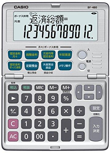 カシオ 金融電卓 折りたたみ手帳タイプ 12桁 BF-480-N