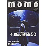 momo vol.17 博物館特集号