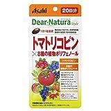 ディアナチュラスタイル トマトリコピン×8種の植物ポリフェノール 20粒 (20日分)