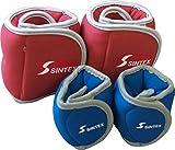 SINTEX(シンテックス) アンクルリストウェイトセット 合計3kg STW138