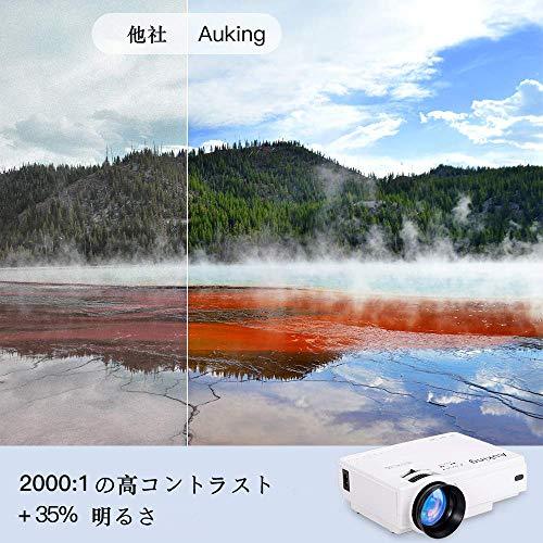 『AuKing 小型プロジェクター 2800ルーメン1080PフルHD対応 HDMIケーブル付属 台形補正』の1枚目の画像