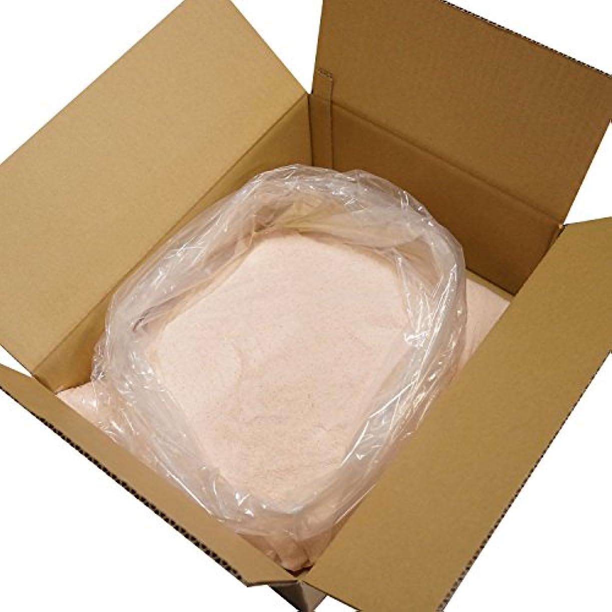 線時計回りランクヒマラヤ 岩塩 ピンク パウダー 細粒タイプ 業務用 原料 (10kg)