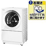 パナソニック 【右開き】7.0kgドラム式洗濯機(3.0kg乾燥付き) Cuble シルバー NA-VG700R-S