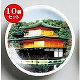 10個セット 日本土産 マグネットプレート 金閣寺 [52mm] 浅草 お土産 日本土産 業務用