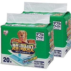 アイリスオーヤマ 超厚型 超吸収 ウルトラクリーンペットシーツ ダブルワイド 20枚×2袋