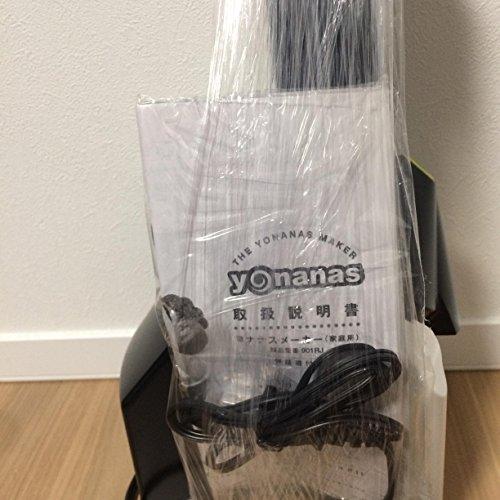 ドール スイーツ・デザートメーカー 「ヨナナスメーカー 901RJ」 901RJ-W ココナッツホワイト