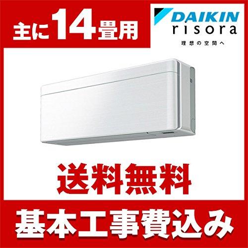 標準設置工事セット DAIKIN S40VTSXP-F ファブリックホワイト risora  エアコン(主に14畳用・200V対応)
