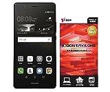 Huawei P9 LITE(ブラック)&OCN モバイル ONE 音声通話+LTEデータ通信SIMカード 月額1,728円(税込)~(マイクロ、ナノ、標準)