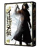 美賊イルジメ伝 DVD-BOX1