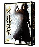 美賊イルジメ伝 DVD-BOX I