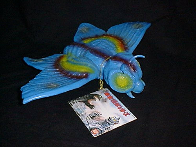 東宝怪獣シリーズ 1992 ブルマァク復刻 モスラ ソフビ