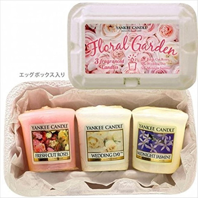 浴室嫌がらせ結婚ヤンキーキャンドル(YANKEE CANDLE) YANKEE CANDLE サンプラーアソート 「 フローラルガーデン 」
