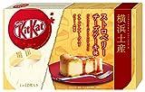 ご当地キットカット ミニ【横浜土産】ストロベリーチーズケーキ味(12枚入) 地域限定 -ネスレ