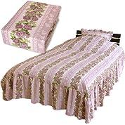 メーカー直販 花柄 フリル付きベッド用掛け布団カバー 綿100% フリル長さ35cm(各サイズ共通) シングル 150×210cm ピンク
